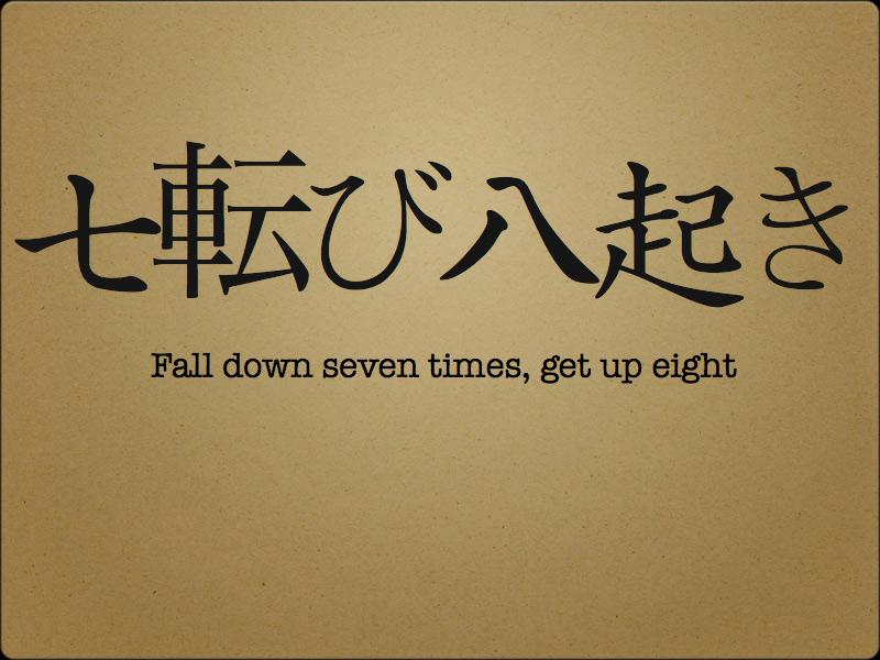fall down 7...